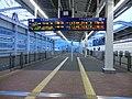 鹿児島中央駅 新幹線ホームより桜島方向 - panoramio.jpg