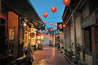 Lukang, Changhua - An alley in the old town of Lukang