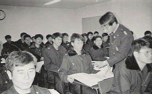제6기 소방간부후보생 학과 시험19