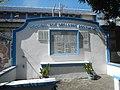 0160Baroque façade of Saint Augustine Church of Baliuag Bells 57.jpg