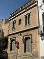 056 Casa Antoni Carreras i Robert, façana c. Francesc Gumà 17.jpg