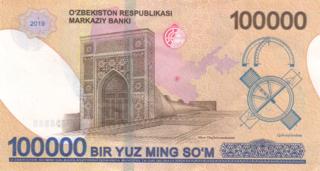 currency in Uzbekistan