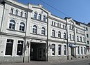 Fassade des Wohn- und Geschäftshauses