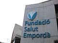 112 Hospital de Figueres.jpg