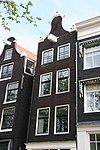 1137 amsterdam, geldersekade 35