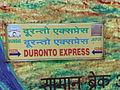 12239 Jaipur Duronto Express (2).jpg