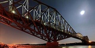 Quebec Bridge Saint Lawrence River crossing bridge, between Quebec City and Levis, Quebec