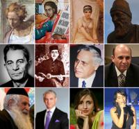 Ebrei iraniani - Wikipedia