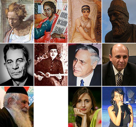 12 Famous Persian Jews .png
