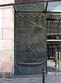 138 Porta de l'Elisava (Josep M. Riera Aragó).jpg