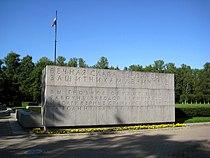 153. Serafimovskoe Memorial Cemetery.JPG