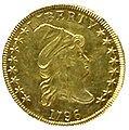 1796 eagle obverse edit.jpg
