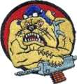 179th Fighter-Interceptor Squadron - Emblem.png