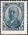 1927 CPA 290.jpg