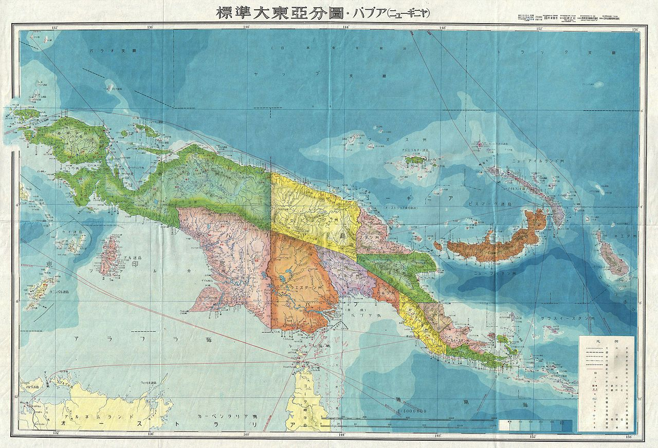 File1943 world war ii japanese aeronautical map of new guinea file1943 world war ii japanese aeronautical map of new guinea geographicus newguinea14 wwii 1943g gumiabroncs Gallery
