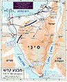 1956 Suez war - conquest of Sinai-HE.jpg