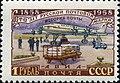 1958 CPA 2212.jpg