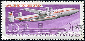 Antonov An-22 - Soviet 1965 post stamp showcasing the An-22 success at the Paris Air Show.