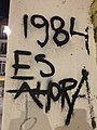 1984 ES AHORA.jpg