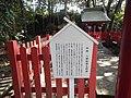 1 Chome Jōnai, Obama-shi, Fukui-ken 917-0095, Japan - panoramio (10).jpg