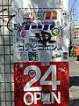 1 Chome Minamiaoyama, Minato-ku, Tōkyō-to 107-0062, Japan - panoramio.jpg