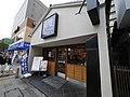 1 Chome Nakachō, Atsugi-shi, Kanagawa-ken 243-0018, Japan - panoramio (19).jpg
