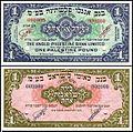 1 Lira against 1 Lira.jpg