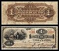 1 peso Banco de Quito.jpg