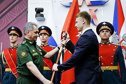 1st meeting of the youth military-patriotic movement «Yunarmiya» 02.jpg