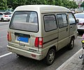 2003 Jiangxi-Changhe CH6353A (facelift), rear 8.8.18.jpg
