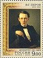 2009. Марка России stamp hi12617767964b352f9cccba3.jpg
