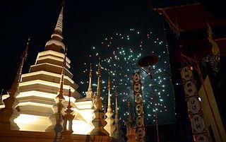 2010 1128 Wat Phantao