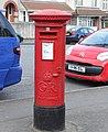 2011 , George V pillar box on Muller Road, Bristol - geograph.org.uk - 2406835.jpg