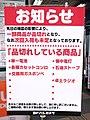 2011 町田 (5532069390).jpg