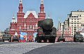 2013 Moscow Victory Day Parade (52).jpg
