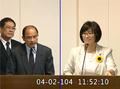 20150402 11:52:10 5th Full-meeting of the Economics Committee, Legislative Yuan 立法院經濟委員會第5次全體委員會議.png