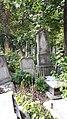 20171004 140005 Old Jewish Cemetery in Bacău.jpg