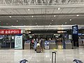201908 Security of CR Shuangliu Airport Station.jpg