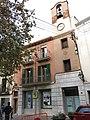 201 Antic Banc Central, pl. de la Vila 45 (Martorell), amb el Seny de les Hores.jpg