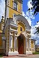 202.Вход в Петропавловский собор.Клинцы 2014.jpg
