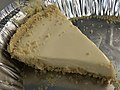 2021-06-27 14 00 14 A slice of cheesecake in the Dulles section of Sterling, Loudoun County, Virginia 02.jpg