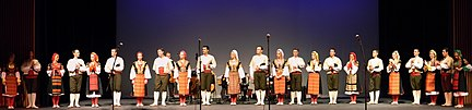 20The Serbian National Folk Dance Ensemble Kolo.jpg