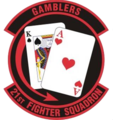 21st Fighter Squadron.png