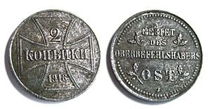 German ostruble - Image: 2 Kopeken 1916 Ober Ost FH