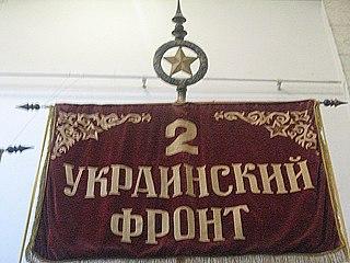 2nd Ukrainian Front