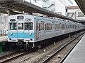 301 K5 Mitaka 20030222.JPG