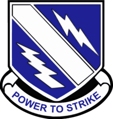 370th-Infantry-Regiment-icon.png