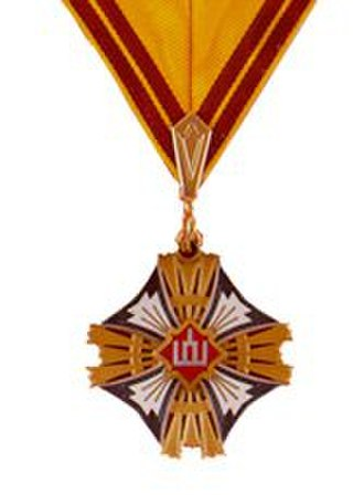 Order of the Lithuanian Grand Duke Gediminas - Image: 3rd Class Order of the Lithuanian Grand Duke Gediminas