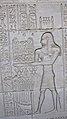 4 رسومات بالجدار الخارجي للمعبد.jpg