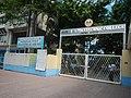 7999Marikina City Barangays Landmarks 18.jpg